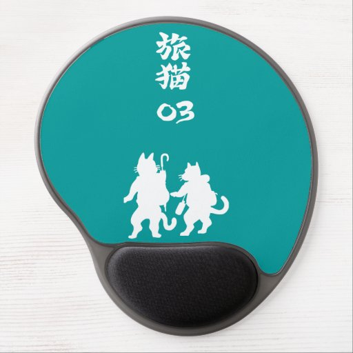 Traveling cat 03 (W) Gel Mouse Pad
