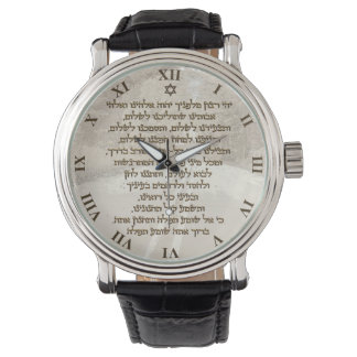 Traveller's Prayer on Hebrew Stylish Golden Text Watch