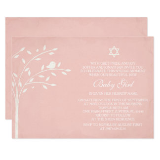Tree of Life Baby Girl Naming Day Invite, Pink Card