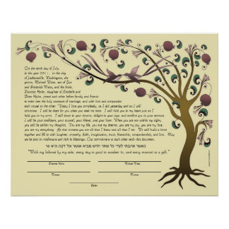 Tree of Life ketubah w/ Hebrew quote (rose/ straw) Poster