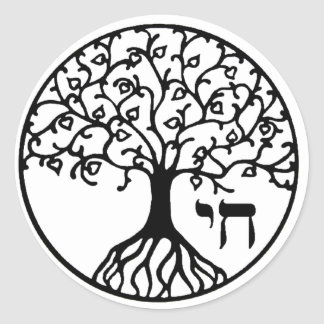 Tree of Life with CHAI Round Sticker