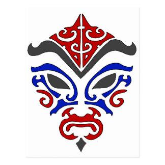 Tribal Style Red Kabuki Mask Postcard