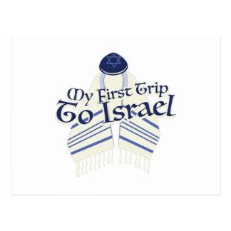 Trip To Israel Postcard