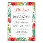 Tropical Hawaiian Hibiscus Aloha Bridal Shower Card