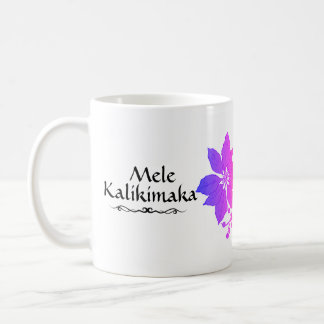 Tropical Mele Kalikimaka Hawaiian Coffee Mug