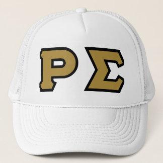 Trucker Hat. Gold Letters. Trucker Hat