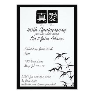 """True Love"" Chinese Anniversary Party Invitations"