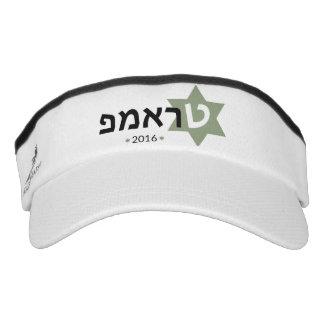 Trump Hebrew Visor