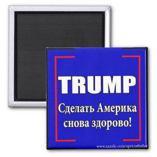Trump Russian Magnet