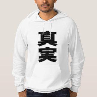 Truth - Japanese Kanji- Hoodie