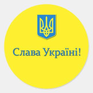 Tryzub Sticker
