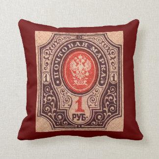 Tsarist Russia Postage Cushion