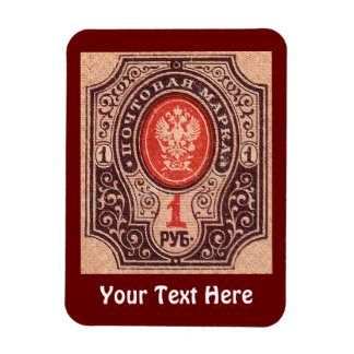 Tsarist Russia Postage Flexible Magnets