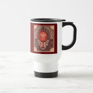 Tsarist Russia Postage Stainless Steel Travel Mug