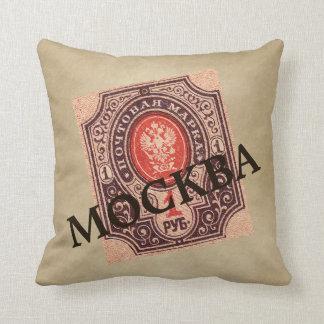 Tsarist Russia Postage Throw Cushion