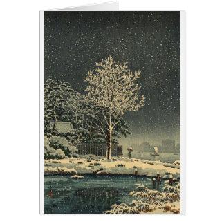 Tsuchiya Koitsu 土屋光逸 Sumidagawa Forest Tokyo Card