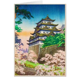 Tsuchiya Koitsu Nagoya Castle shin hanga scenery Card