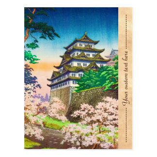 Tsuchiya Koitsu Nagoya Castle shin hanga scenery Postcard