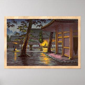 Tsuchiya Koitsu Sketches Takanawa Sengakuji Temple Poster