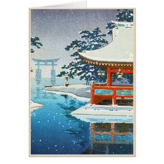 Tsuchiya Koitsu Snowy Miyajima winter scenery art Card