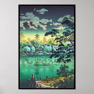 Tsuchiya Koitsu Ueno Shinobazu Pond art Poster