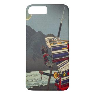 Tsukioka Yoshitoshi - Loyal Samurai iPhone 8 Plus/7 Plus Case
