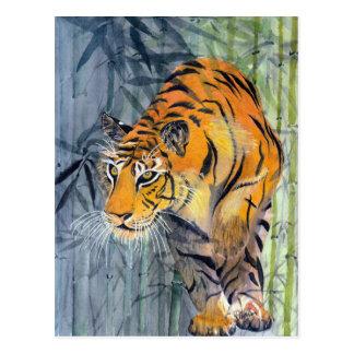 Tsuyako Tiger Postcard