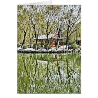 Tuan Jie Gong Yuan, Beijing Card
