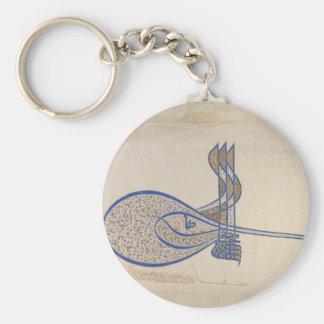 Tughra (Official Signature) of Sultan Süleiman Key Ring