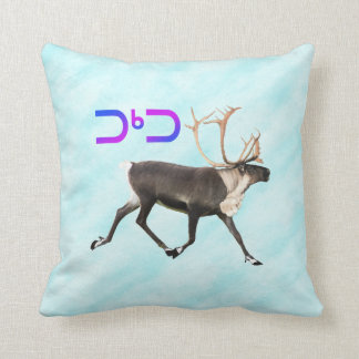 Tuktu - Caribou On Snow Cushion