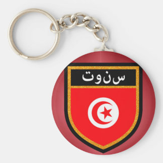 Tunisia Flag Key Ring