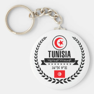 Tunisia Key Ring