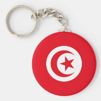 Tunisia National World Flag Key Ring