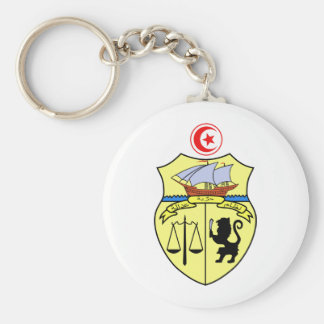 Tunisia Official Coat Of Arms Heraldry Symbol Key Ring