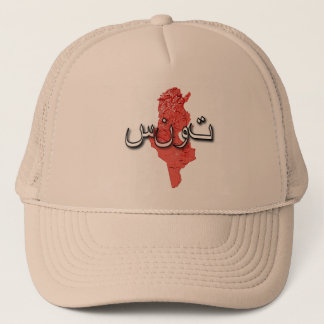 Tunisia Trucker Hat