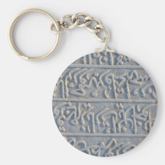 Turkish stone carved arabic text history archaeolo key ring