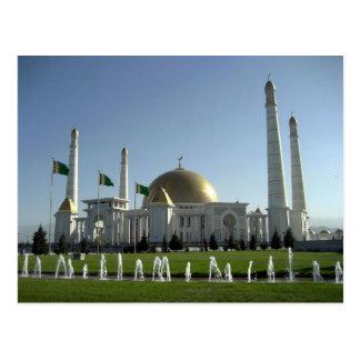 Turkmenistan - Turkmenbashi Ruhy Mosque Postcard
