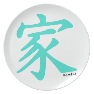Turquoise, Blue-Green Chinese Family Character Plate