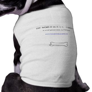 TWAGroup - doggie ribbed tank top. Dog Tee Shirt