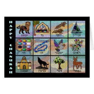 Twelve Tribes Chanukah Card