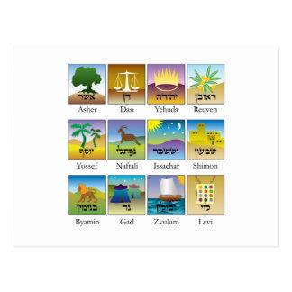 Twelve Tribes of Israel Seals Postcard