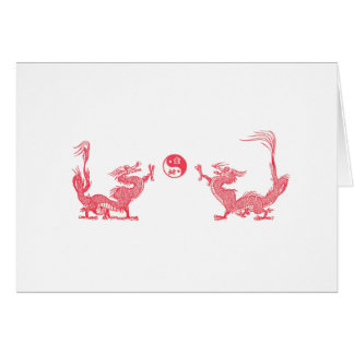 Twin Dragon Kung Fu Card