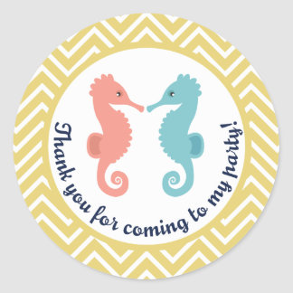 Twin Seahorses Swim Summer Party Thank You Sticker