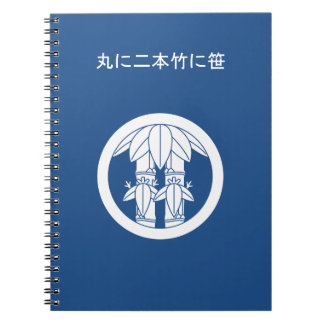 Two bamboos with bamboo leaves in circle spiral notebook