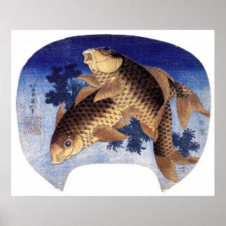 Two Carps Hokusai Poster