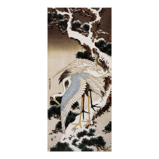 Two cranes on a pine covered with snow, Hiroshige Poster