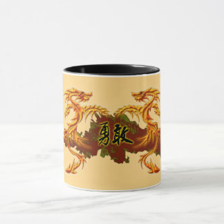 Two dragons Chinese inscription - brave Mug