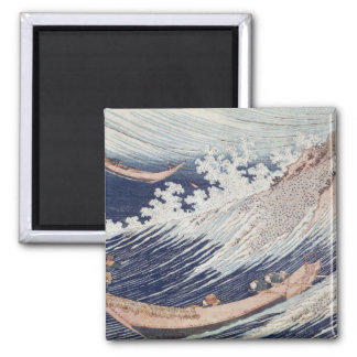 Two Small Fishing Boats on the Sea Refrigerator Magnets