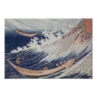 Two Small Fishing Boats on the Sea Poster