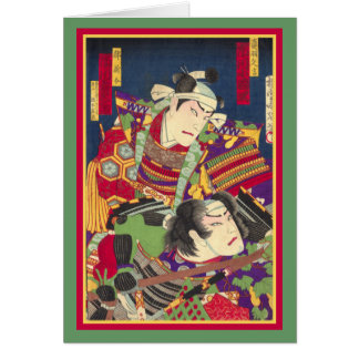 TwoSamurai - Japanese Woodblock Print - Customized Card